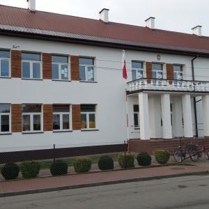 INWEST BAU Szkoła Podstawowa - Janowiec